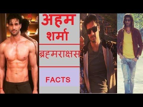 Brahmarakshas Actor ★★ AHAM SHARMA HOT PICS ★★ MUST WATCH ✔✔