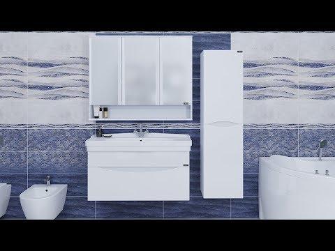 Комплект мебели для ванной комнаты СаНта Сатурн 105 подвесной