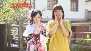 【Lingo甜蘋果】和服寫真系列- 從日劇走出來的可愛日本妹 花木衣世 動画 24