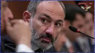 Пашинян вел тайные переговоры по Карабаху?