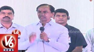 CM KCR Vision Golden Telangana - Full Speech - Hyderabad smart city