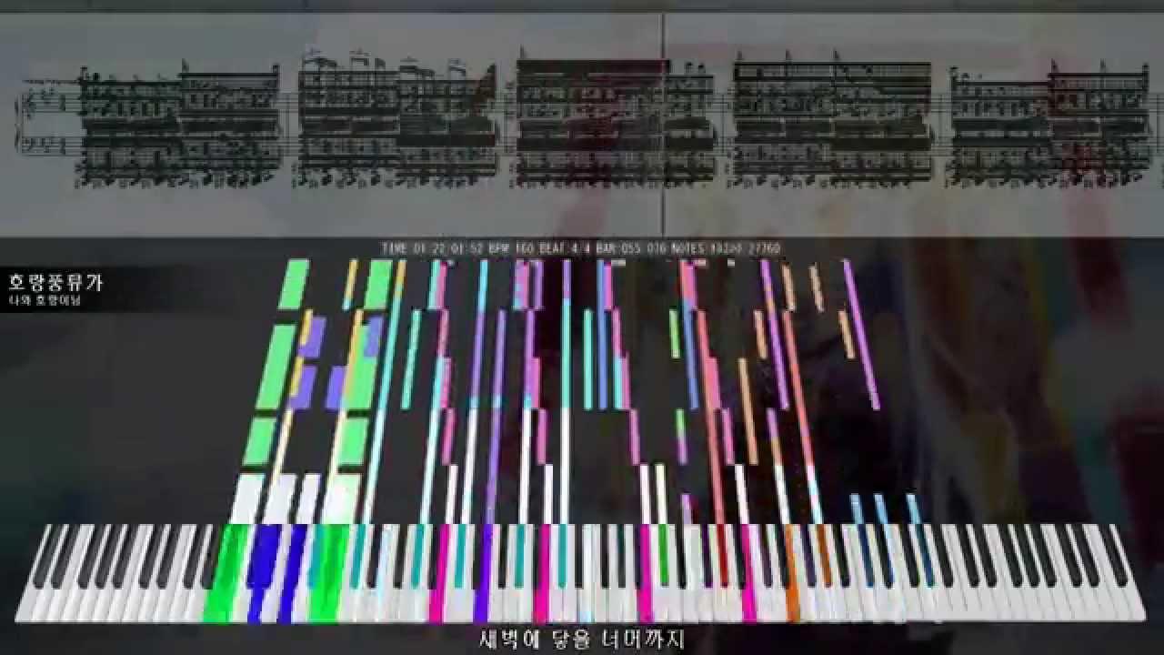 Download 「Black MIDI」나와 호랑이님 ~ 호랑풍류가   Horang Pungryuga