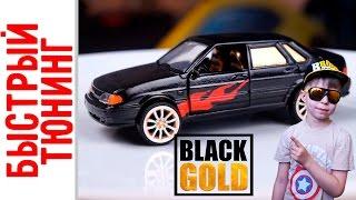 видео Модель Lada 2115 Самара (ВАЗ 2115)