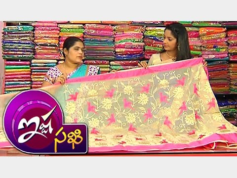 Latest Collections of Party Wear Pure Jaipur Kota, Georgette, Cora Sarees || Ishtasakhi