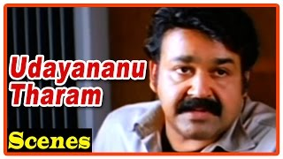 Udayananu Tharam Movie Scenes | Mohanlal shoots the climax | Sreenivasan | Mukesh