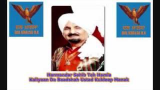 Kuldeep Manak Harmandar Sahib Teh Hamla 1984
