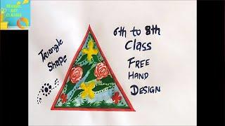 Tringle Shape Free Hand Design with Poster Colours//6th To 8th Kala Setu Drawing Syllabus