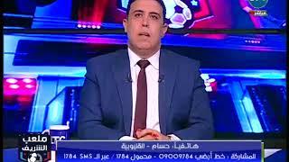 متصل يفتح النار علي ابراهيم حسن وعبد الناصر زيدان واحمد الشريف يمنعه عن التجاوز