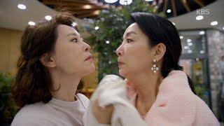 사은품 에코백 때문에 또 신경전 벌인 차화연과 김보연 …