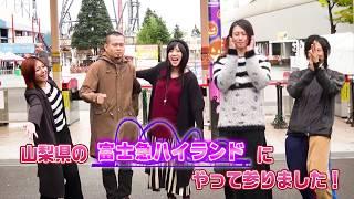 和楽器バンド /「和楽器バンド HALL TOUR 2017 四季ノ彩 -Shiki no Irodori-」和太鼓×ドラムバトル 罰ゲーム&ご褒美スペシャルムービー Trailer Movie