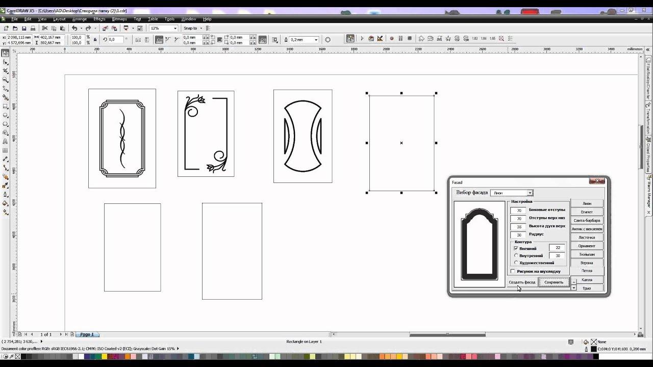 Как нарисовать мебельный фасад