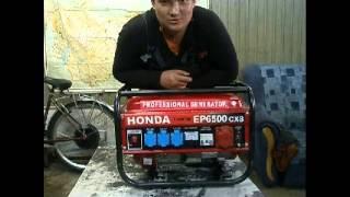 видео Инверторный генератор Honda