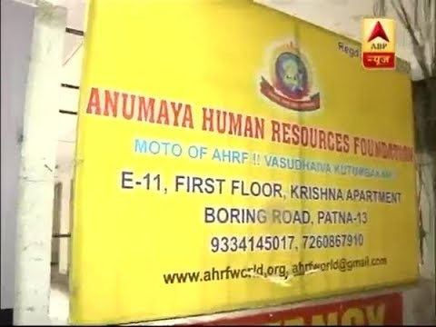 Aasra Home Case: Not only NGO but other businesses were operating too from same office