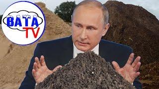Какие земли Путин будет возвращать России