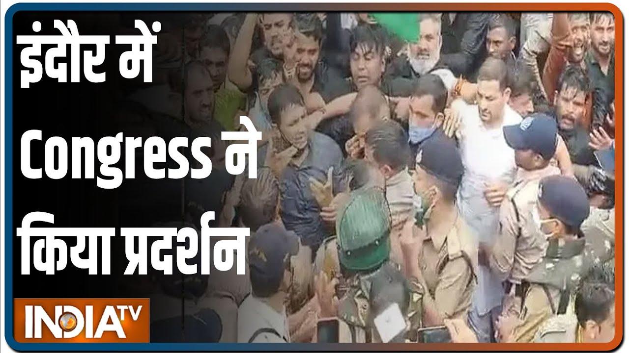 गणेश उत्सव को लेकर इंदौर में Congress ने किया प्रदर्शन