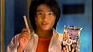 1996年ごろの明治のチョコ・ボウのCMです。三宅健さんが出演されてます。