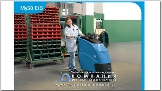 видео Поломоечные машины с сиденьем для оператора купить в Москве, цены на поломоечные машины
