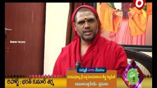 ugadi message of HH.Sri datta vijayananda theertha swamiji of Datta peetham, Mysore