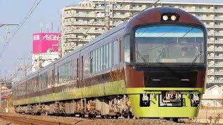 【4K】485系YD01編成 リゾートやまどり 団体列車「リゾートやまどりで行く ぐるっとちばの旅」 外房線大網~永田 2020/1/13