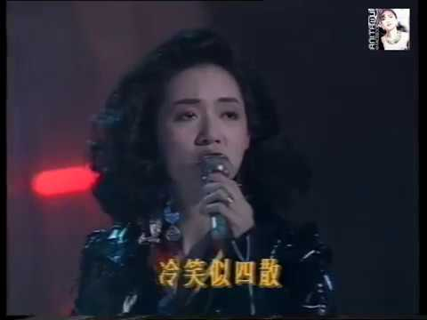 梅艷芳-合唱歌曲的精彩片段 - YouTube