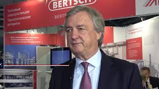 Новинки и решения компании Bertsch  на выставке EnergyExpo 2019