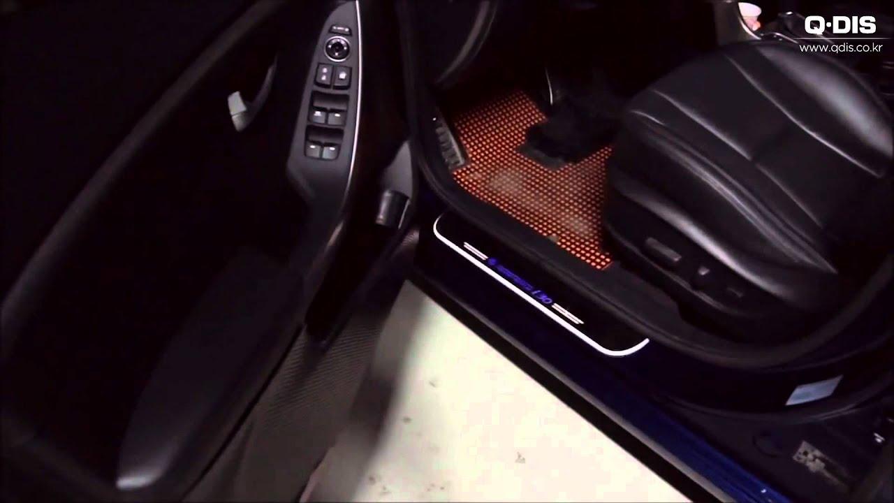 & Moving Door Scuff[Mercedes BMW VW Chevolet Porsche] - YouTube