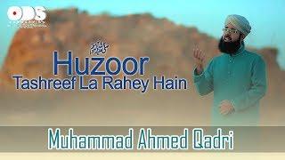 Huzoorﷺ Tashreef La Rahy Hain | Muhammad Ahmed Qadri | New Naat Sharif 2018 | Rabi ul Awal Naat 2018