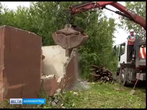 В Калининграде очищенные от самостроев участки передадут многодетным семьям