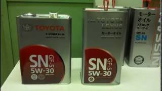 Toyota 5w30 SN не подделка, но и не Toyota