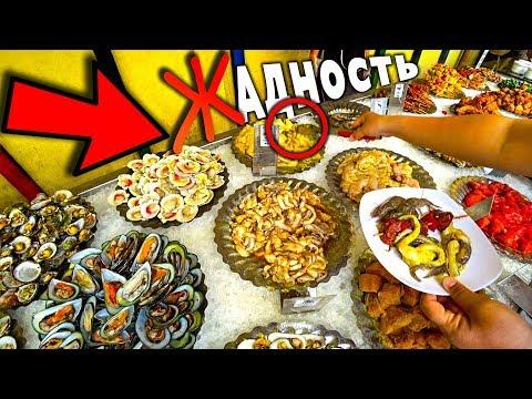 Вьетнам ЕДА. Шведский стол и Безлимитный ресторан с морепродуктами Гриль Гарден в Нячанге, цены