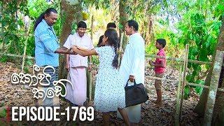 Kopi Kade | Episode 1769 - (2020-03-22) | ITN Thumbnail