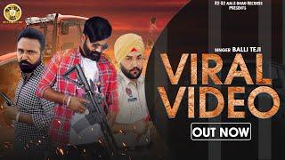 Viral Video - Balli Teji ft. Ranjeet Harman   Latest Punjabi Songs 2020   82-92 Aale Bhau Records