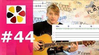 Download Как играть соло и перебор с боем вместе, фингерстайл, уроки игры на гитаре. Кукушка - Кино (В.Цой) Mp3 and Videos