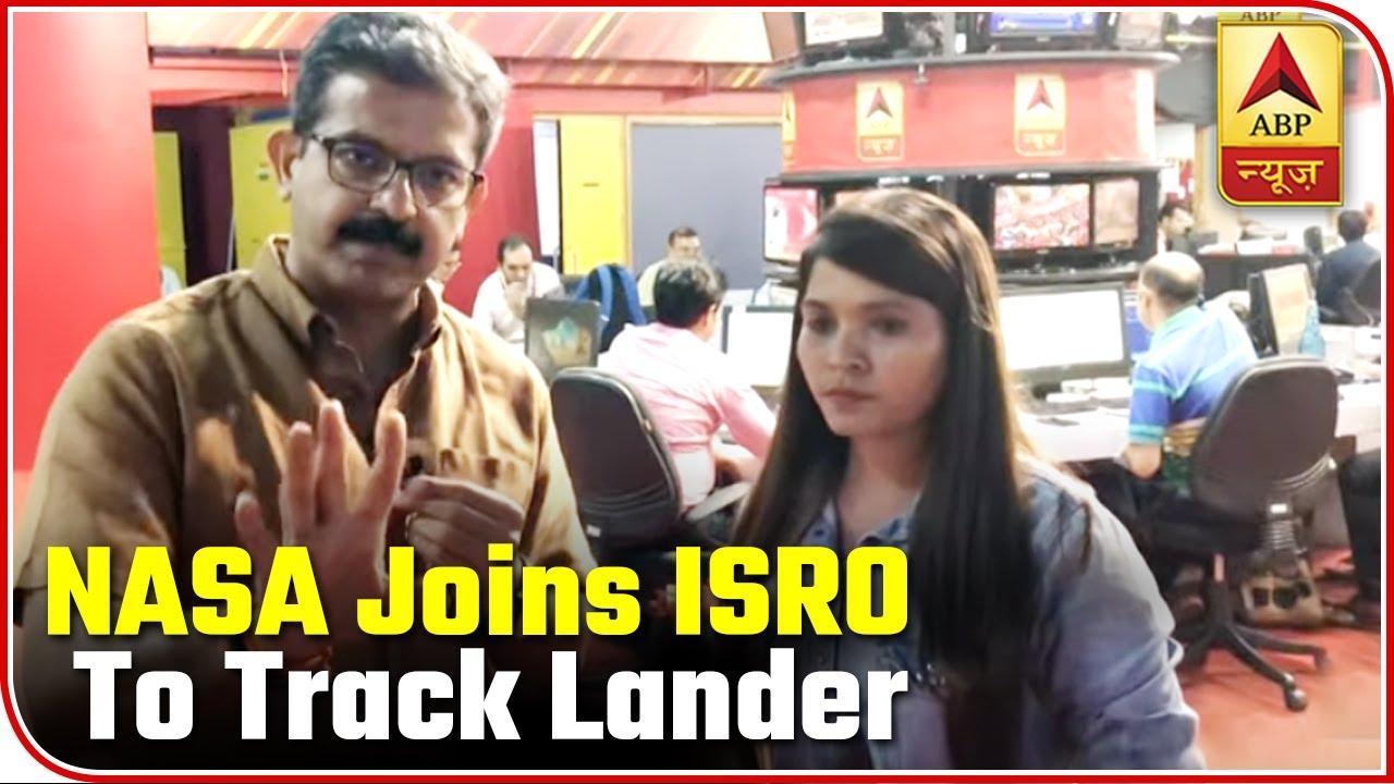 Chandrayaan 2: NASA Joins ISRO To Track Lander Vikram   ABP News