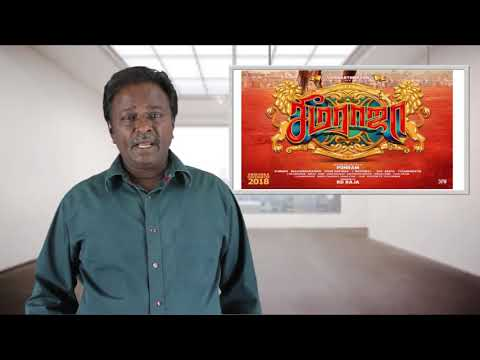 Seemaraja Movie Review - Sivakarthikeyan, Parotta Soori, Pon Ram - Tamil Talkies