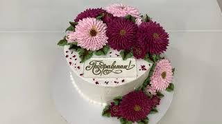 Что за ЦВЕТЫ ГЕОРГИН или АСТРА Цветы из КРЕМА Красивый торт