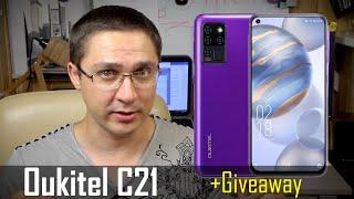 Должен стать бестселлером! Еще не точно, но Oukilel C21 - смартфон загадка. Giveaway на 20 телефонов