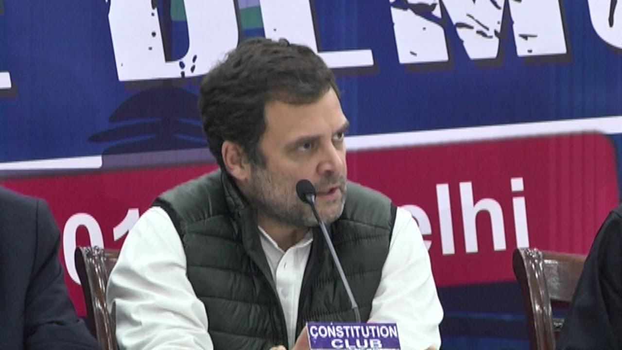 Save The Nation, Save Democracy: Congress President Rahul Gandhi addresses media
