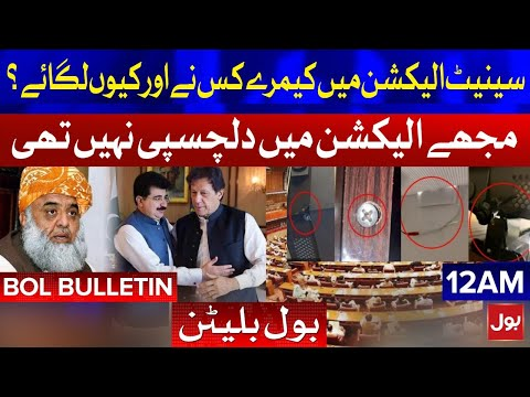 Moulana Fazal ul Rehman on Senate Election