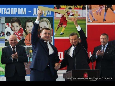Судья разъясняет эфир с Виталием Новиковым