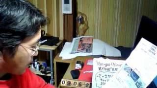 2011年5月6日。 詐欺には気をつけましょう。 特に、「Japanese_Family_S...