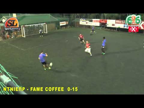 NΤΝΙΕΠΡ - FAME COFFEE 0-15