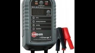 Обзор зарядного устройства для автомобильных аккумуляторов ERGUS i-Charge 7