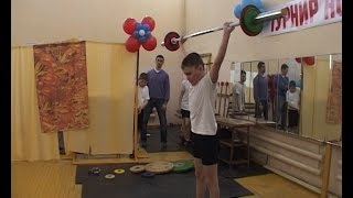 В Шадринске состоялся турнир новичка по тяжелой атлетике(Соревнования – это всегда стресс для спортсменов. Чтобы маленькие атлеты с самого начала тренировок привы..., 2016-03-28T12:07:44.000Z)