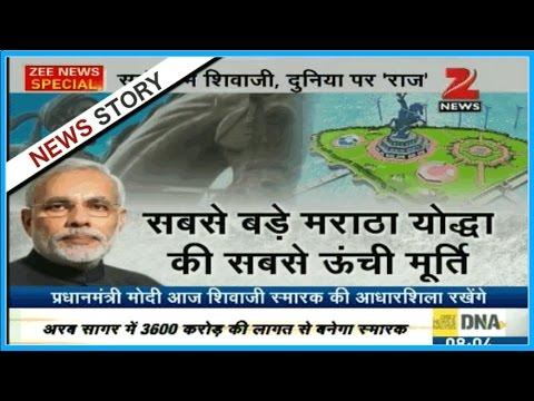 PM Modi to lay the foundation stone of Shivaji Memorial in Mumbai today