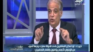 نائب رئيس أمن الدولة الأسبق: الدين عند السلفيين عملة ذات وجهين
