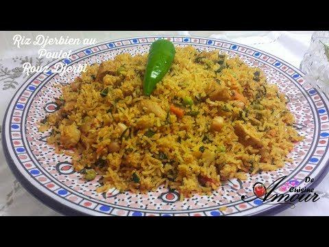 riz-djerbien-au-poulet-ou-rouz-jerbi-au-poulet,-cuisine-tunisienne