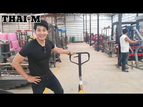 พาเยี่ยมชม โรงงานผลิตอุปกรณ์  Fitness Thai-M machin ประเทศไทย