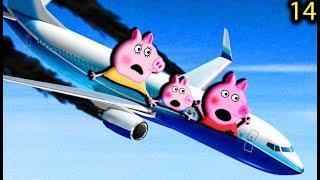 Мультики Свинка Пеппа на русском peppa 14 САМОЛЕТ ПАДАЕТ Мультфильмы для детей свинка пеппа