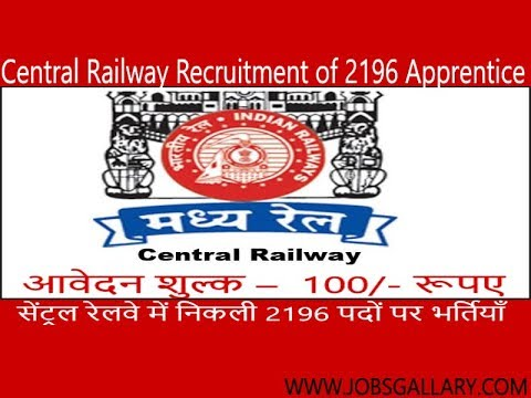 Central Railway Recruitment 2017, 2196 Apprentice, Apply Online Before - 30.11.2017